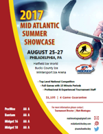 2017summershowcase