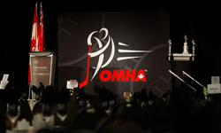 Thumbnail image for OMHA Honour Award Nominations Now Open
