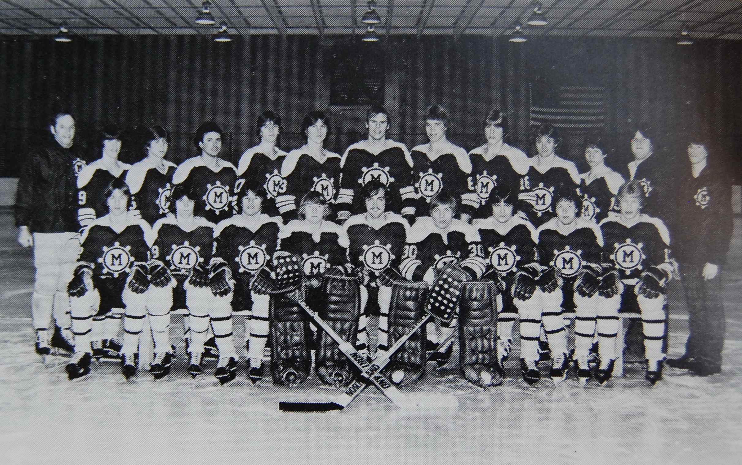 March 11 12 13 1982 St Paul Civic Center