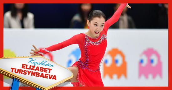Skate America ladies competitor - Elizabet Tursynbaeva of Kazakhstan