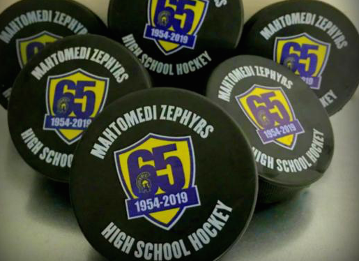 Mahtomedi designed commemorative pucks as one way of celebrating its 65th anniversary this year. Contributed photo