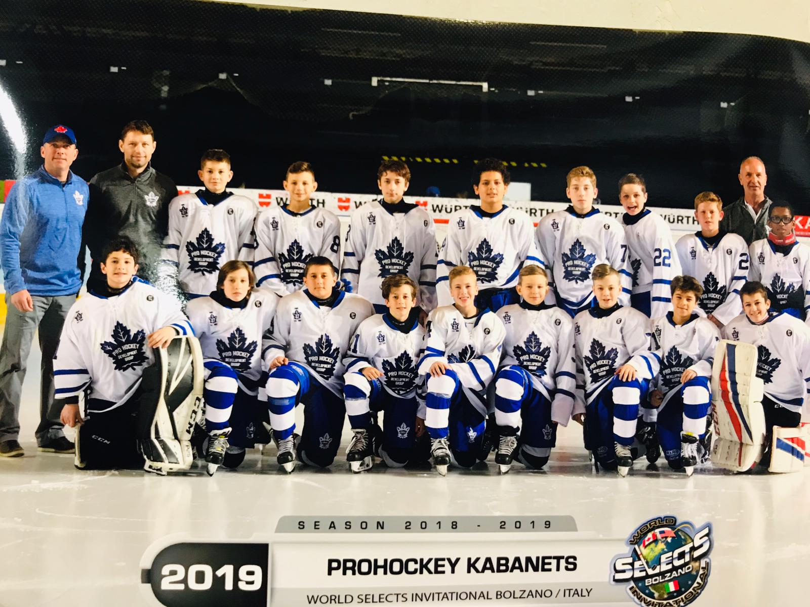 2007 Boys Wsi Elite