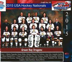 2015 USA Hockey Nationals