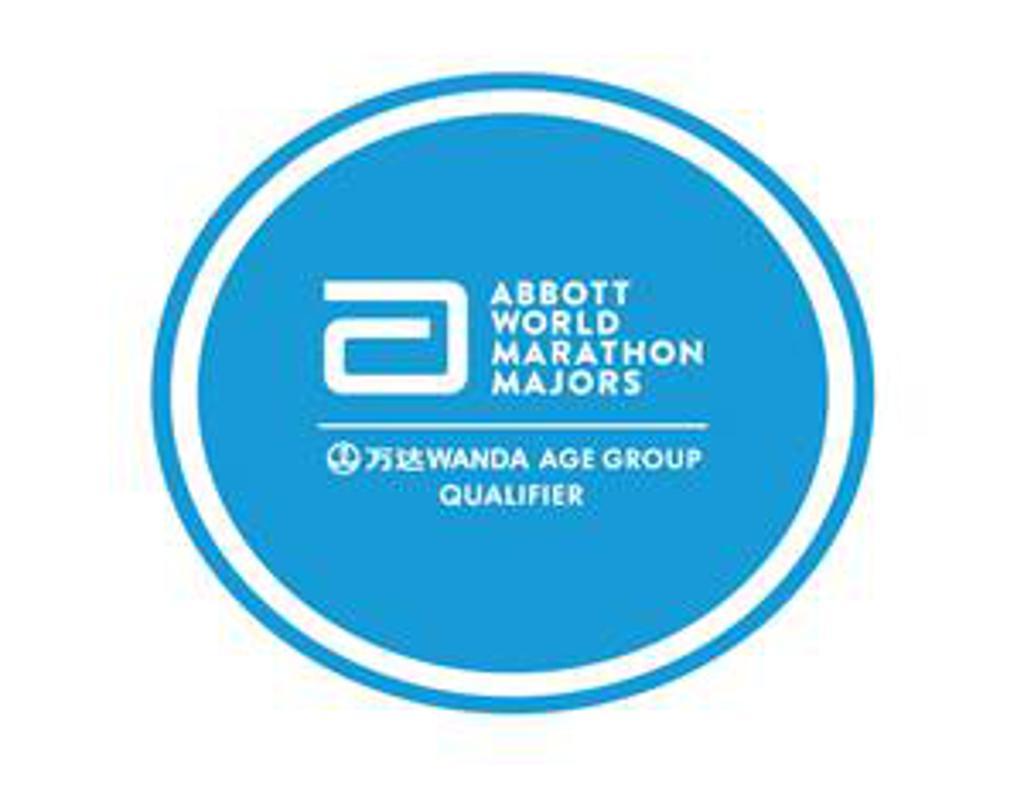 Abbott World Marathon Majors Age Group Qualifier icon
