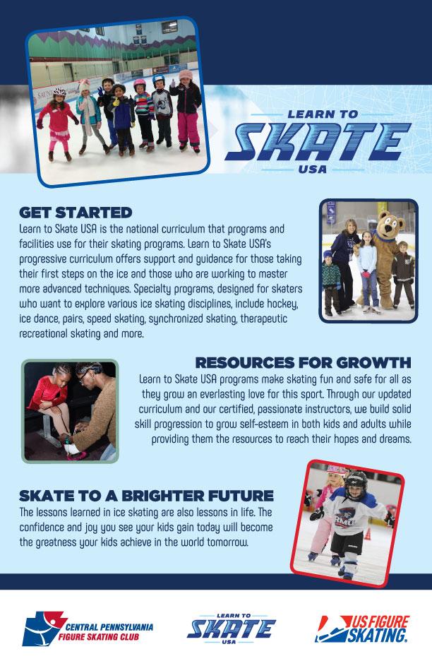 Skate School - Babson