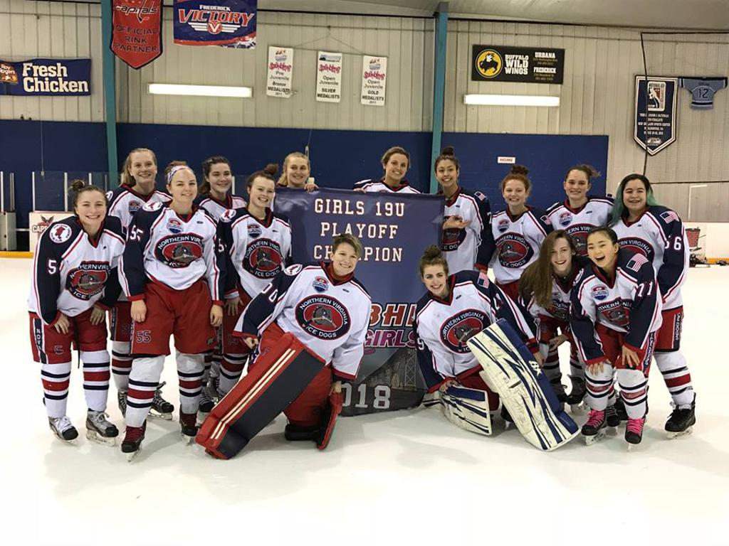 Northern Virginia Hockey Club