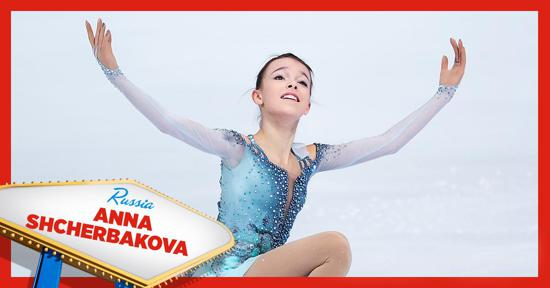 Skate America ladies competitor - Anna Shcherbakova of Russia