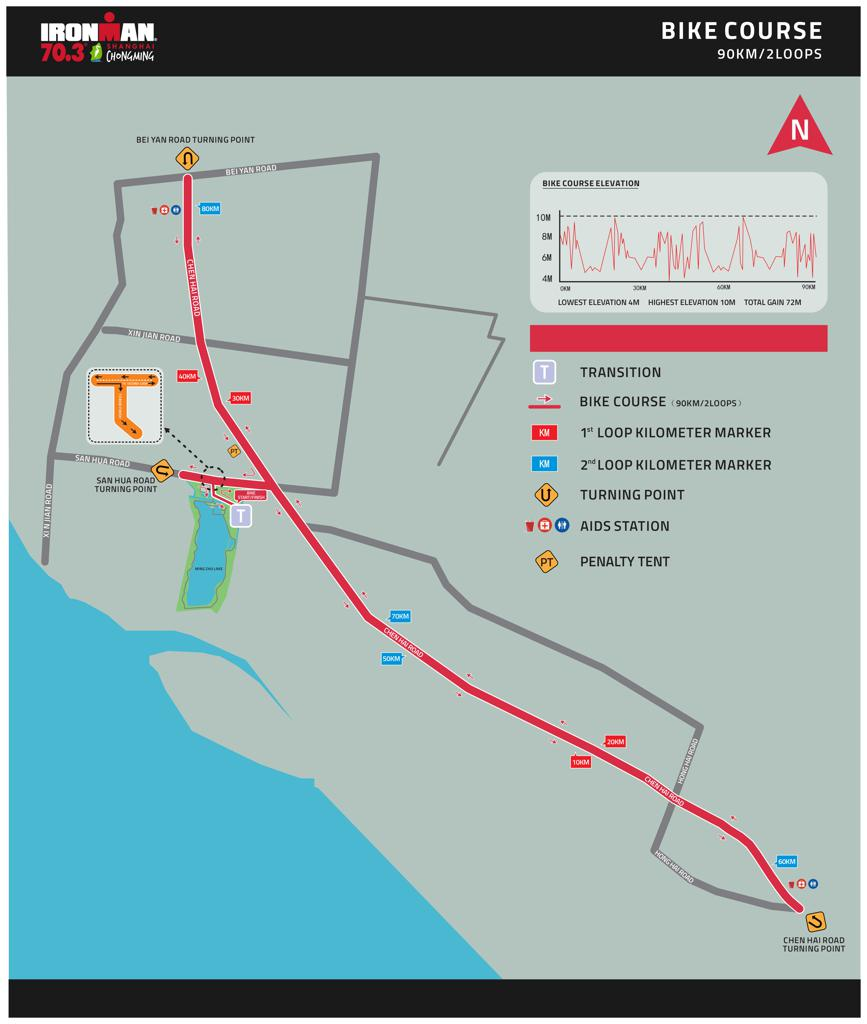 Bike course map English IM703 Shanghai