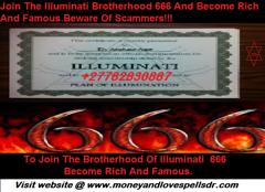 Welcome to illuminati. 1 small