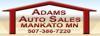 Sponsored by Adams Auto Sales