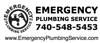 Sponsored by  EMERGENCY PLUMBING SERVICE